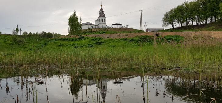 Территория храма Зачатия Иоанна Предтечи сегодня.