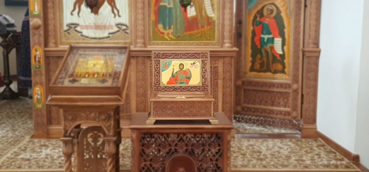 Частица главы мученика Иулия Доростольского (III век) в нашем храме.