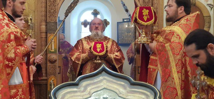 Третье обретение главы Пророка, Предтечи и Крестителя Господня Иоанна.