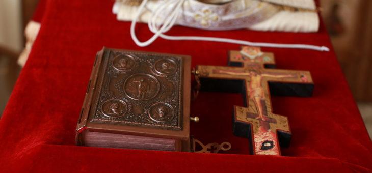 Воскресный день — день встречи с Богом! Так поспешим к церковному порогу…