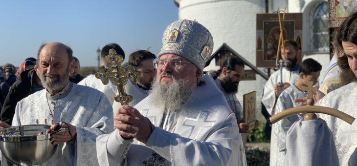 Праздник Зачатия Честнаго Славного Пророка Предтечи и Крестителя Господня Иоанна.